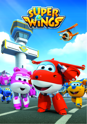 Super Wings 第1集