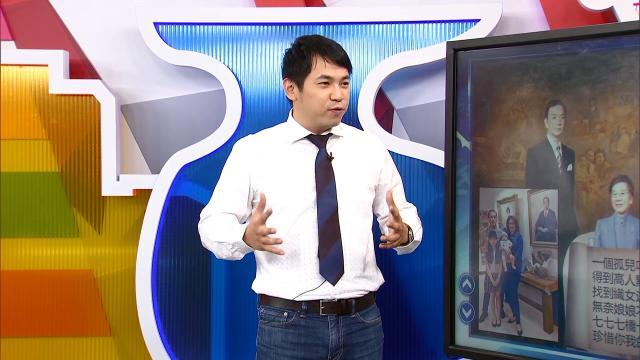 57新聞王 第694集劇照 1