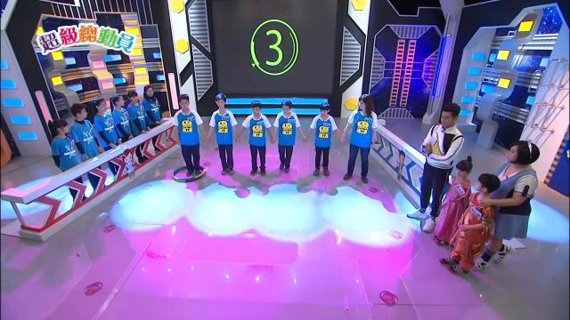 超級總動員第十一季 全集24 線上看