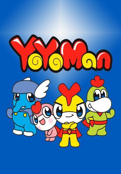 YOYO MAN S3 全集線上看