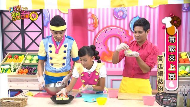 料理甜甜圈 第七季 全集55 線上看