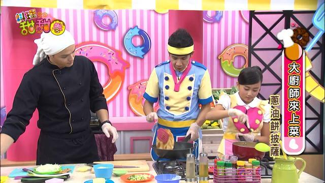 料理甜甜圈 第七季 全集57 線上看