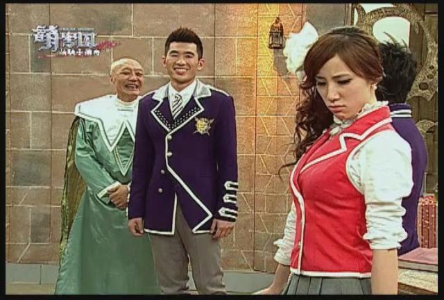 萌學園之萌騎士傳奇劇照 1