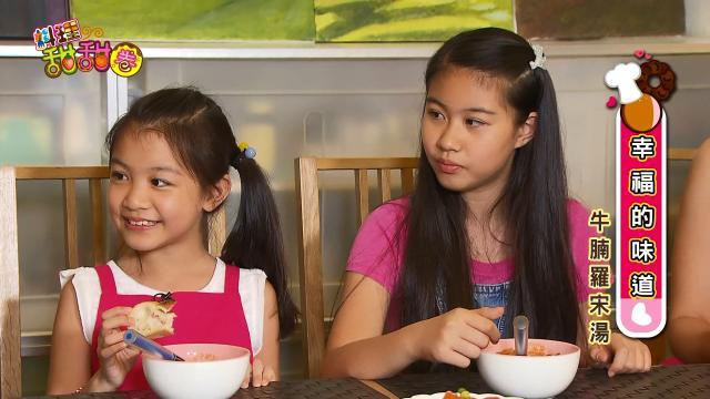 料理甜甜圈 第七季 全集64 線上看
