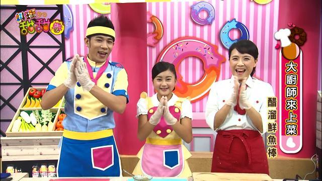 料理甜甜圈 第七季 全集69 線上看