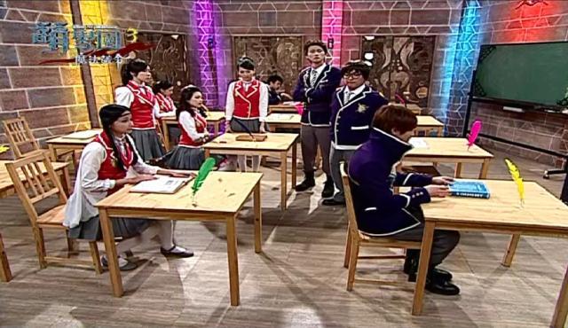 萌學園3 魔法號令5 線上看