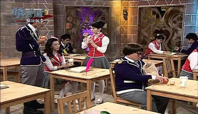 萌學園3 魔法號令8 線上看