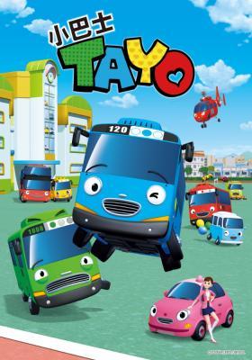 小巴士TAYO(S1)