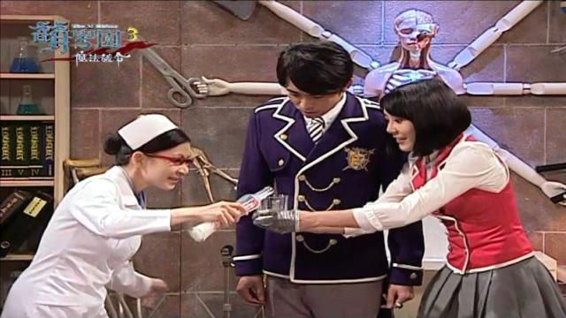 萌學園3 魔法號令15 線上看