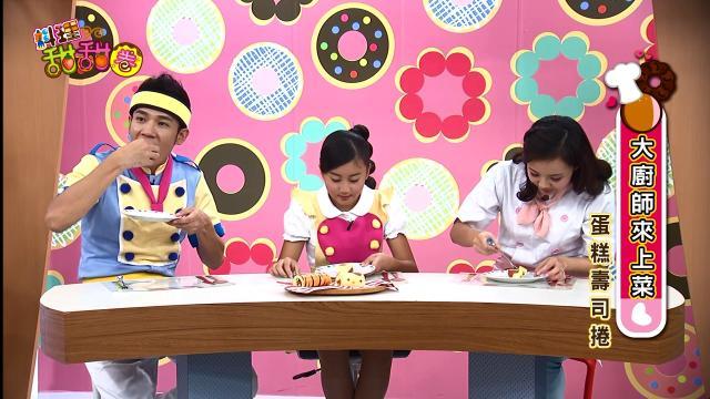 料理甜甜圈 第七季 全集82 線上看