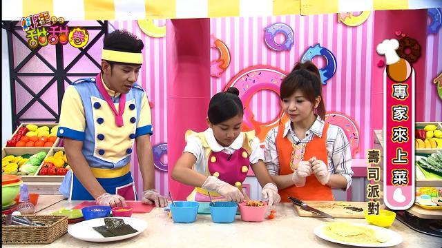 料理甜甜圈 第七季 全集83 線上看