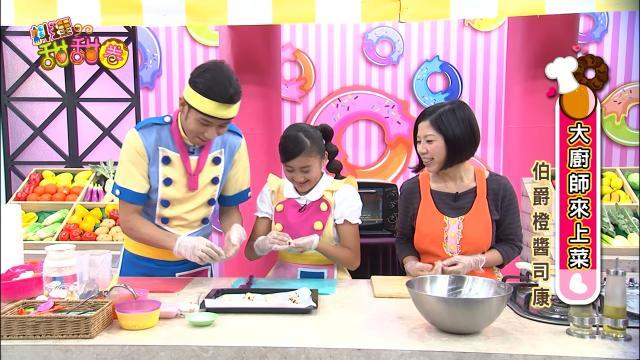 料理甜甜圈 第七季 全集93 線上看