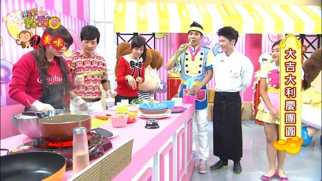 料理甜甜圈(S7) 第102集劇照 1