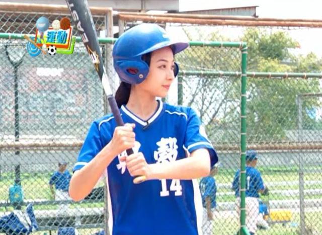 I運動 第一季 第13集劇照 1