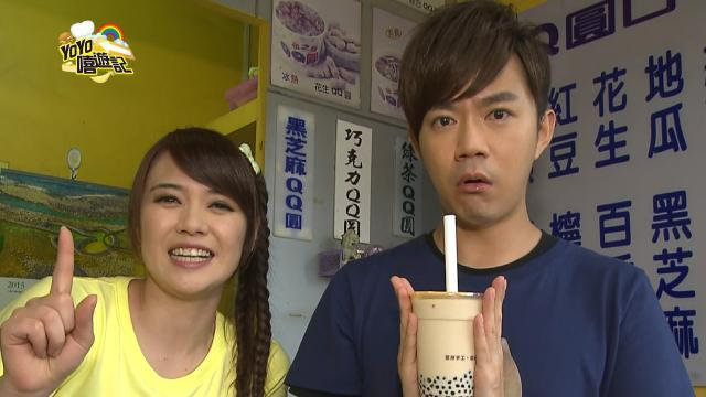 YOYO嘻遊記(S11) 第4集劇照 1