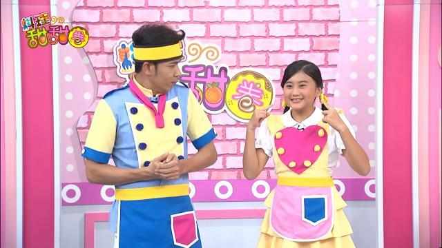 料理甜甜圈 第七季 全集1 線上看