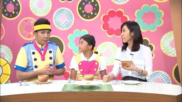 料理甜甜圈 第七季 全集3 線上看