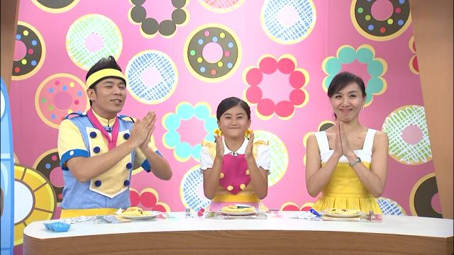 料理甜甜圈 第七季 全集9 線上看