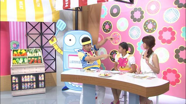 料理甜甜圈 第七季 全集11 線上看