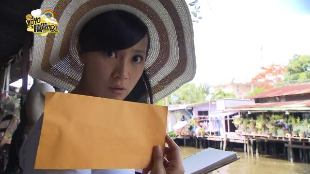 YOYO嘻遊記(S11) 第12集劇照 1