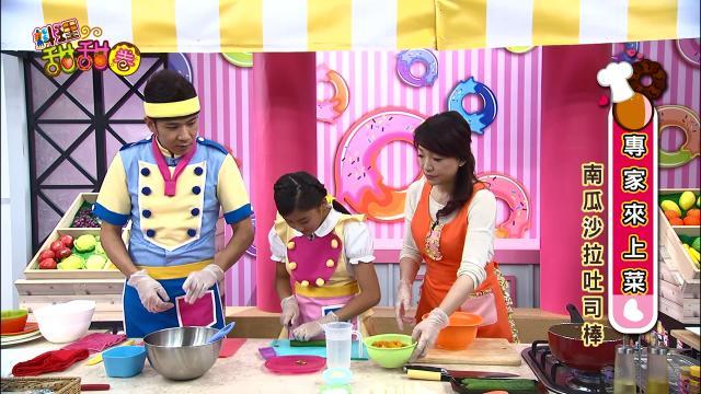 料理甜甜圈 第七季 全集15 線上看
