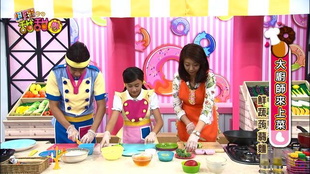 料理甜甜圈 第七季 全集17 線上看