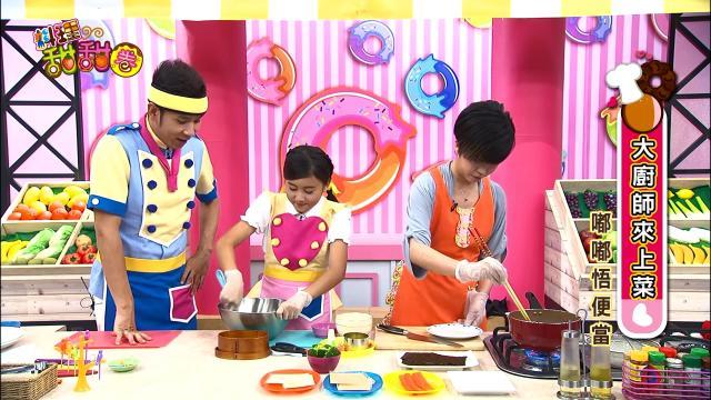 料理甜甜圈 第七季 全集21 線上看