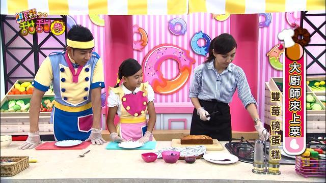 料理甜甜圈 第七季 全集26 線上看