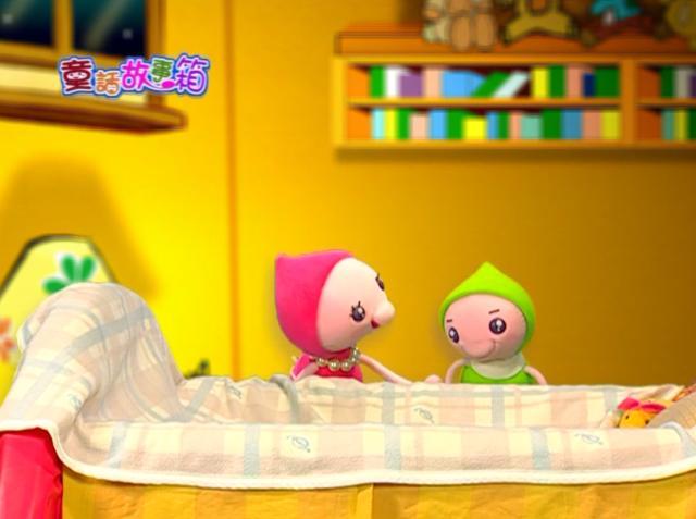童話故事箱1 線上看