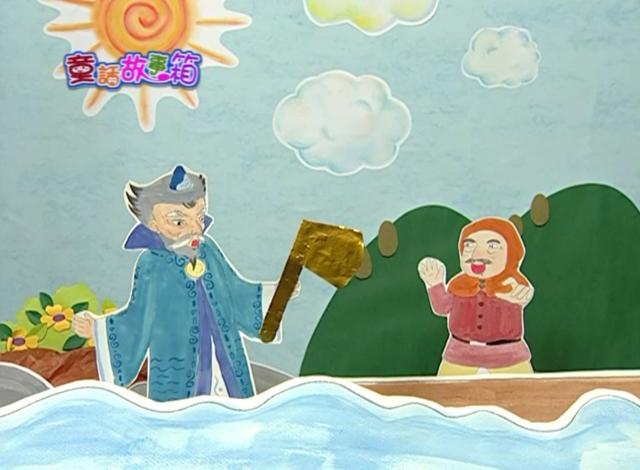 童話故事箱7 線上看