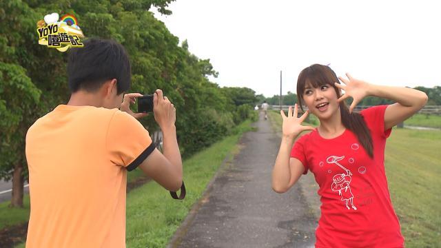 YOYO嘻遊記 第十季8 線上看