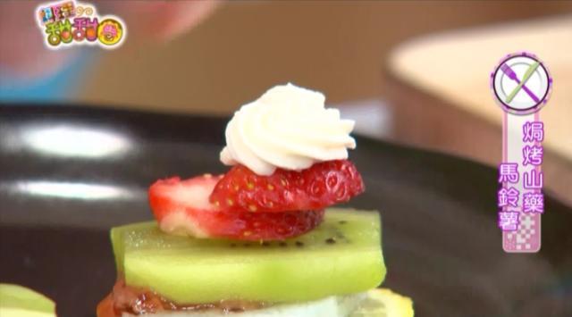 料理甜甜圈 第六季8 線上看