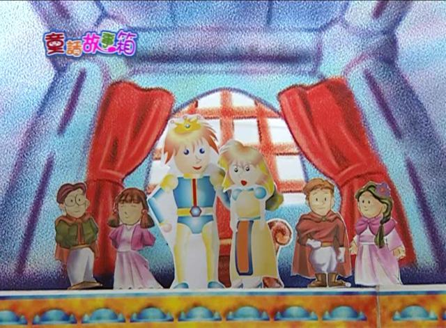 童話故事箱19 線上看