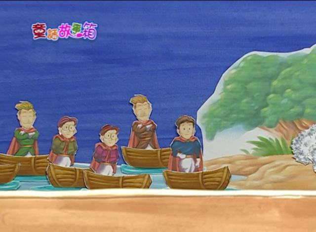 童話故事箱22 線上看