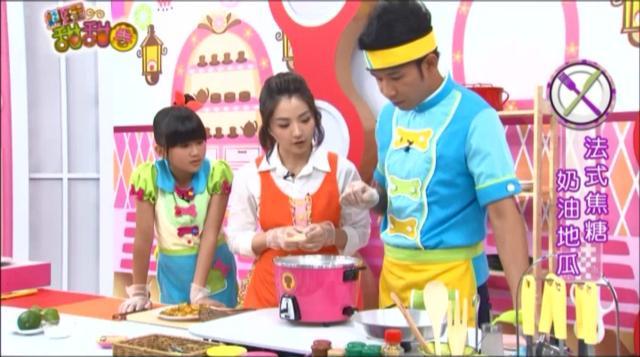 料理甜甜圈 第六季17 線上看
