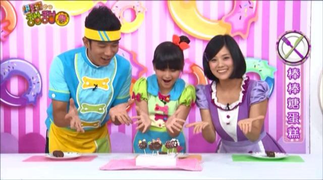 料理甜甜圈 第六季24 線上看