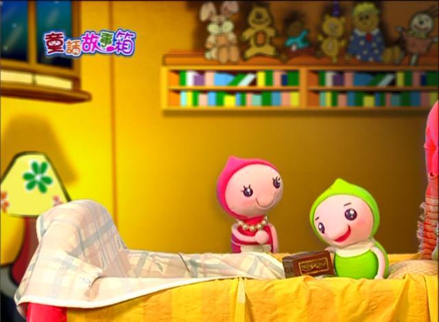 童話故事箱28 線上看