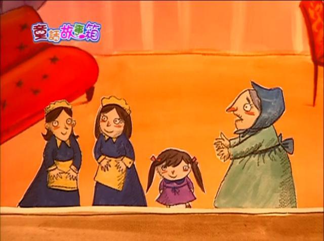童話故事箱29 線上看