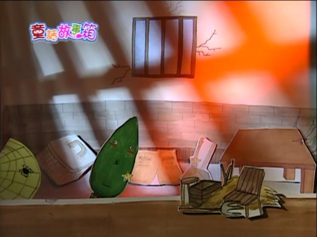 童話故事箱30 線上看