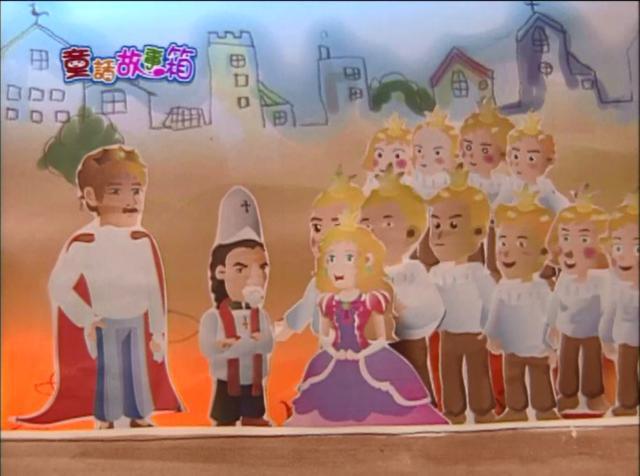 童話故事箱32 線上看