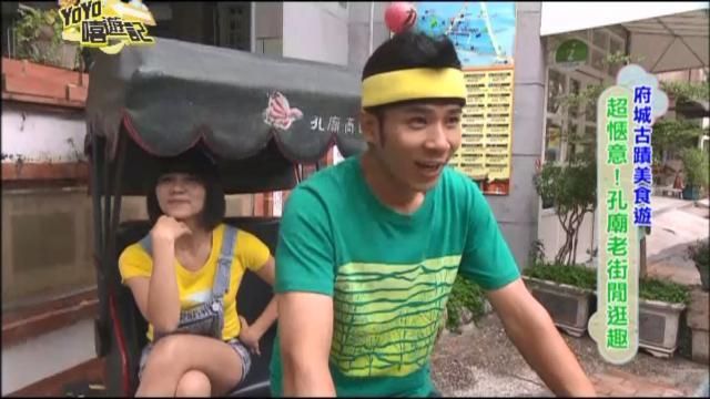 YOYO嘻遊記 第九季9 線上看