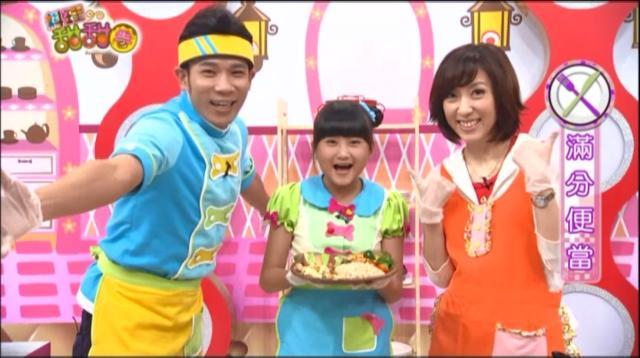 料理甜甜圈 第六季35 線上看
