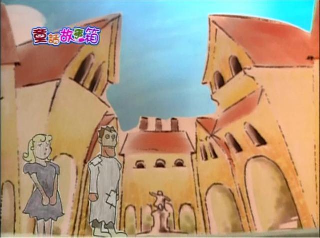 童話故事箱 第二季1 線上看