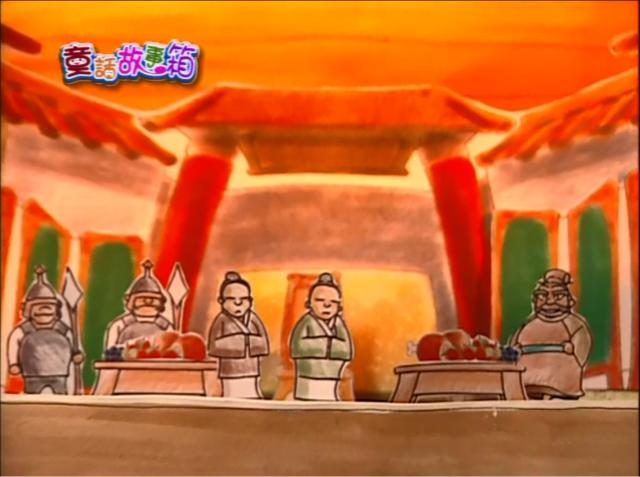 童話故事箱 第二季7 線上看