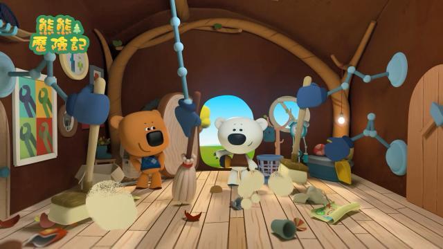 熊熊歷險記20 線上看
