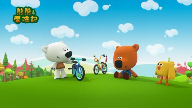 熊熊歷險記25 線上看