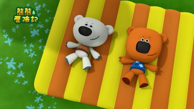 熊熊歷險記31 線上看