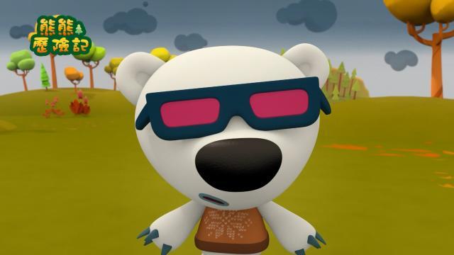 熊熊歷險記35 線上看