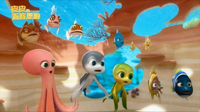 皮皮的海底歷險 第一季1 線上看
