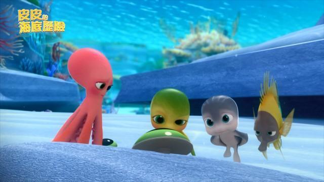 皮皮的海底歷險 第一季5 線上看